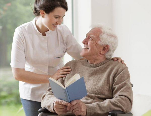 дом за възрастни хора
